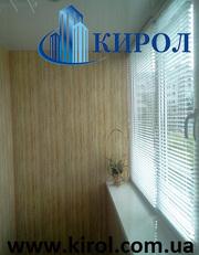 Наружная обшивка балконов в Запорожье