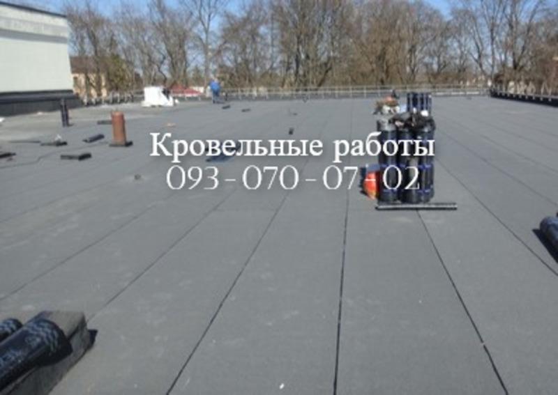 """ООО """"ДнепроКровля"""""""