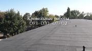Монтаж крыши (кровли)
